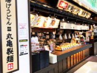 丸亀製麺ゆめタウン八代