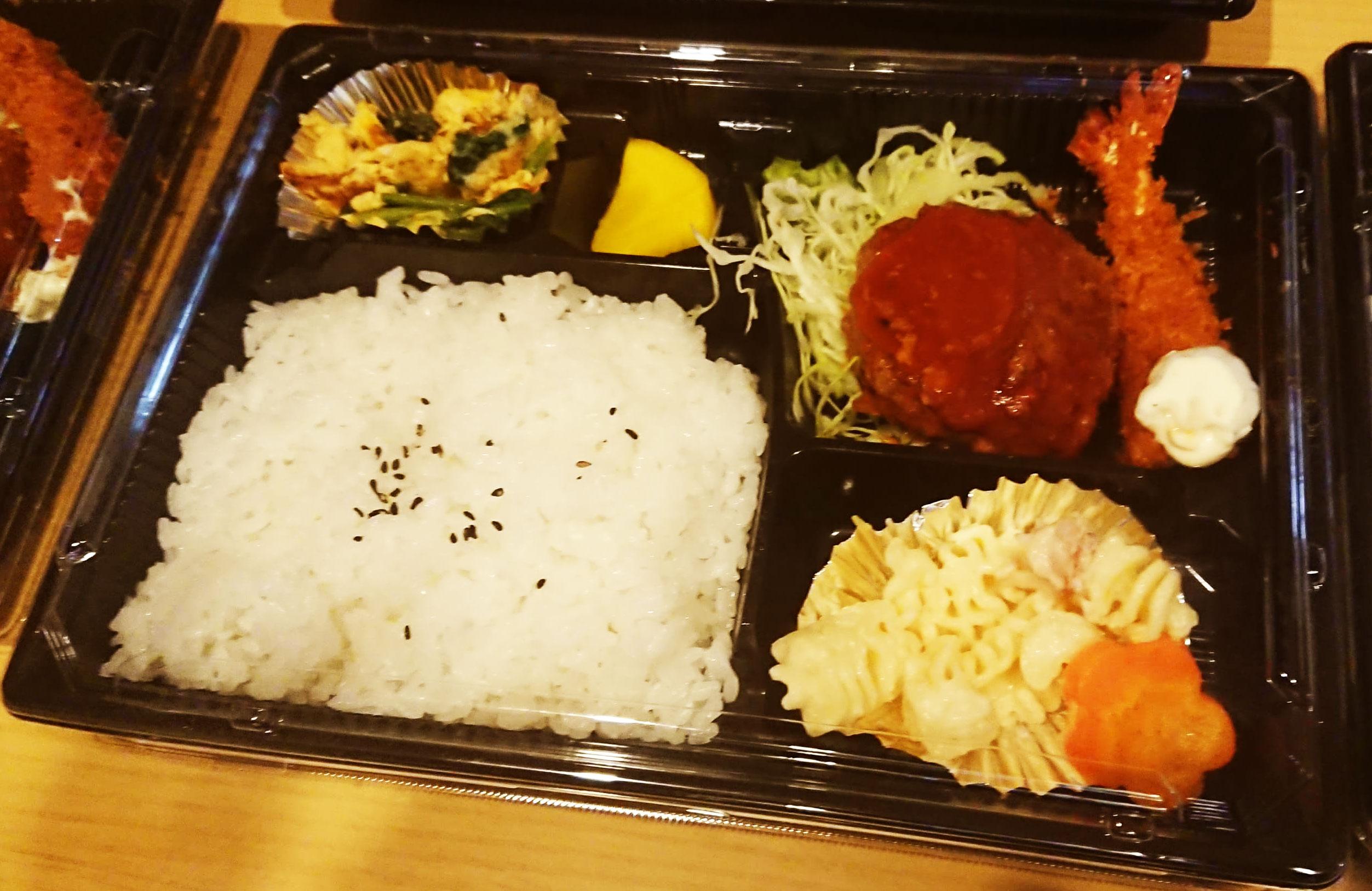 ハンバーグ弁当 650円
